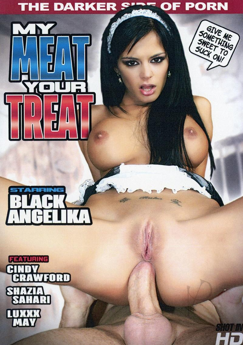 My Meat Your Treat